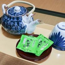 *【客室備品】到着後のひと息に♪お茶セット