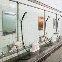 *【大浴場】男湯の洗い場