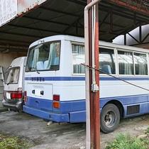 *【送迎バス】えびの市内まで送迎いたします(要予約)