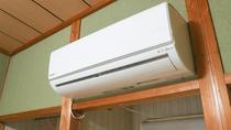 *【客室一例】エアコン。その日の気温やご自身の体調に合わせてご利用下さい。