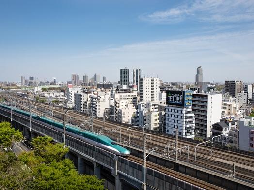 【朝食付き/高層階確約】13時C/O 部屋から新幹線が見える『鉄道グッズ付き新トレインビュープラン』