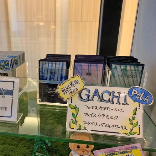 POLA GACHI 男性用スキンケア(化粧水、乳液)・ミルクワックス)