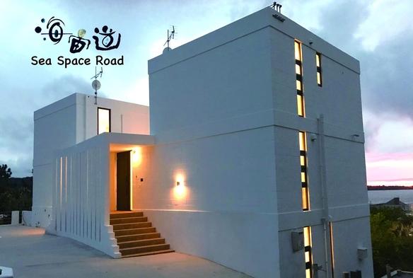 《長期割》建物貸切プラン。ホテルでは味わえない寛ぎ空間を堪能★★★★★