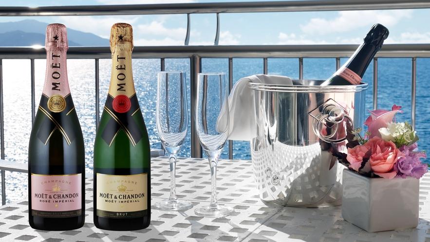 シャンパン付プラン