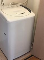 ひろびろ客室57㎡・全部屋洗濯機も完備!長期滞在にもぴったり!