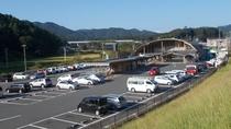 周辺施設 道の駅