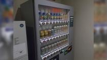 ホテル設備 アルコール自販機