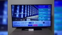 客室設備 TV起動画面