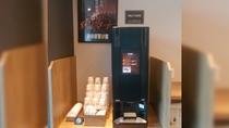 館内設備 コーヒーマシーン