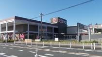 周辺施設 ショッピングセンター