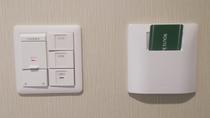 客室設備 ルームキーホルダー(電源)