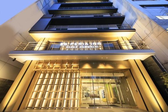 《エスペリアホテル福岡中洲》開業応援プラン
