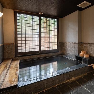 【しぇふず】離れで過ごすゆったり素泊りプラン☆かけ流し温泉を堪能