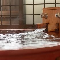 しぇふず温泉付き客室【和室ベッド付】内風呂一例