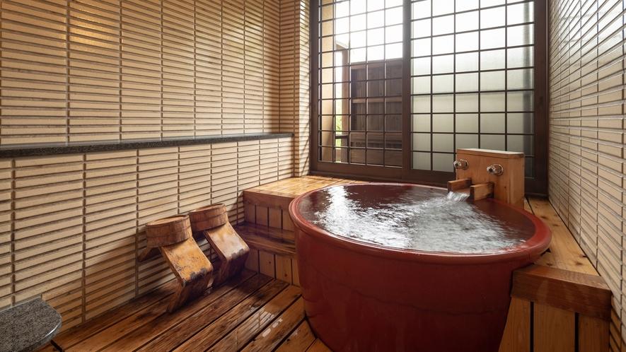 内風呂一例 【和室ベット】