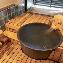 しぇふず客室風呂一例【釜風呂】