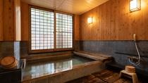 ■龍宮(檜風呂)■