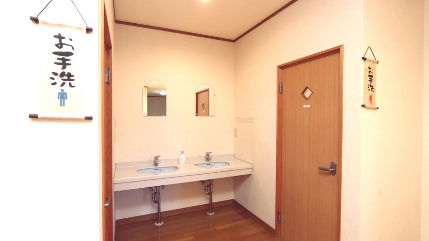 共同の洗面所 男女別トイレ