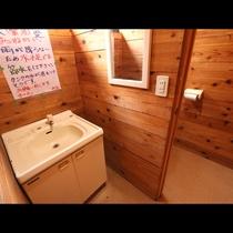 「大型」室内洗面・トイレ