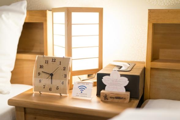 【秋冬旅セール】【素泊まり】京都観光を満喫しよう!全室キッチン・調理器具付き♪
