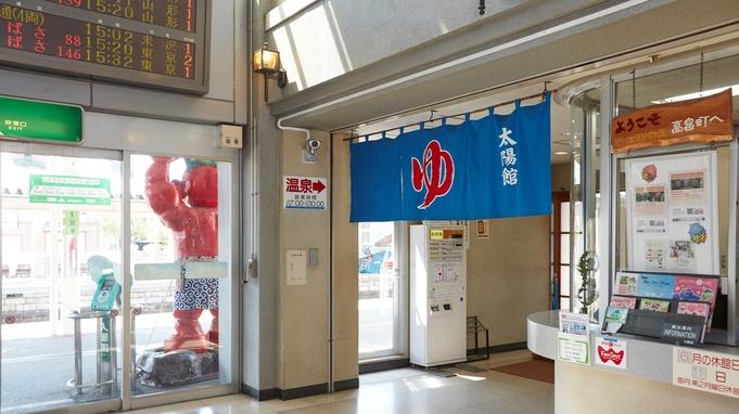 【秋冬旅セール】【ファミリー】お得に旅を楽しみませんか!温泉+駅近!駐車場無料+Wi-Fi完備