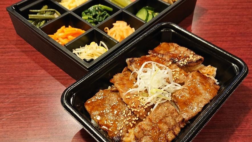 ■夕食:山形牛焼肉重弁当(一例)