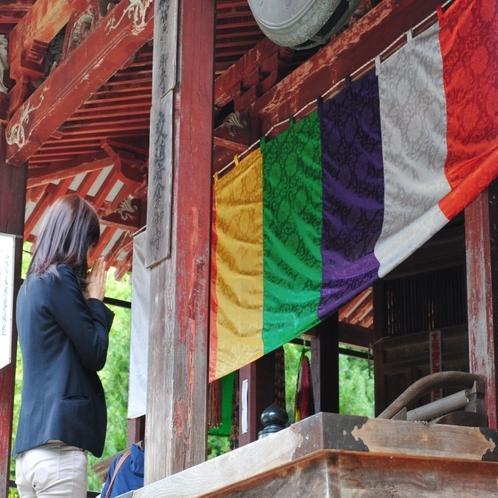 ■観光:亀岡文殊(車約10分)京都の切戸の文殊、奈良の安倍の文殊と日本三文殊の一つとして有名。