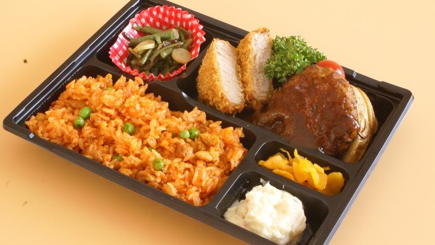 ■夕食:山形牛焼肉重お子さま用洋食弁当(一例)山形牛焼肉二段重のプランお申込みのお子さま用お弁当