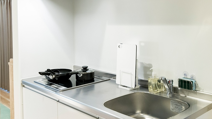 【GOOD PRICE】1泊限定の特割プラン★キッチン・洗濯機付き! 広さ23㎡☆5名様まで宿泊可