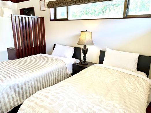 【記念日お祝い】ベッドルームとリビングが独立した贅沢ヴィラ♪非日常空間でロマンチックな記念日プラン