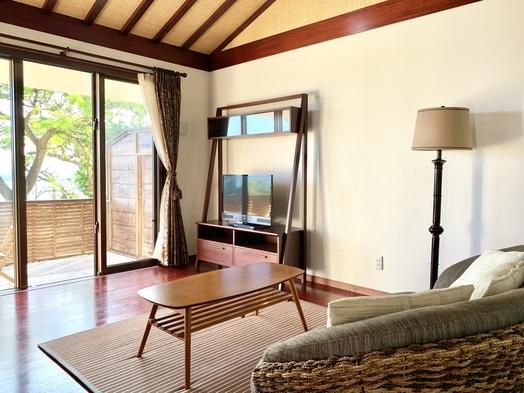 2泊以上の宿泊ならこのプランがおすすめ♪【連泊】独立したリビング+ベッドルーム♪ヴィラカラマレイ