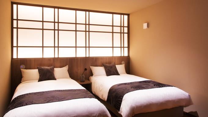 【連泊限定】三密回避のプライベート邸宅で過ごす安心の連泊プラン(毎朝食付き)