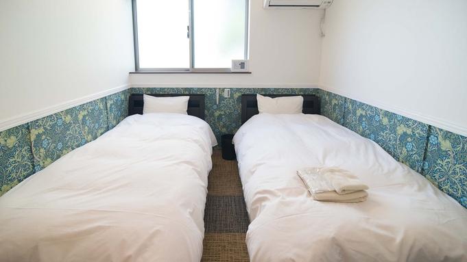 【素泊まり・1日3組限定】密を避けて京都滞在を満喫。オーナー家族在住のアットホームなホテル