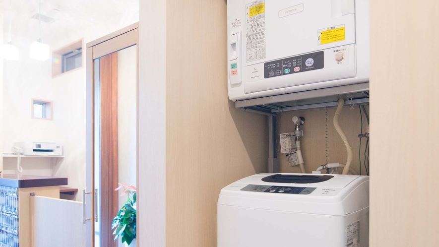 ・洗濯機と乾燥機もご利用いただけます(有料)
