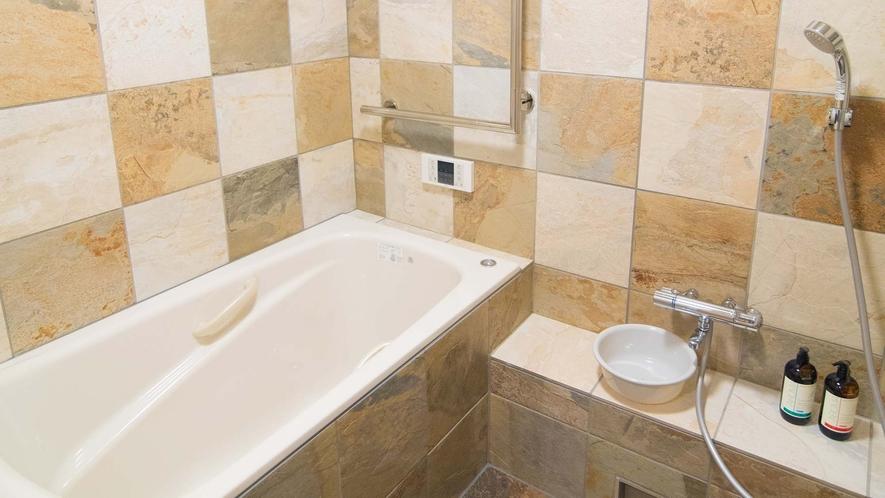 ・【Room1】安心感のある手すり付きのお風呂