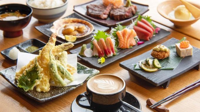 【記念日/カップル】ホールケーキをご用意!ご夕食は居酒屋コース「綿雲」<2食付>