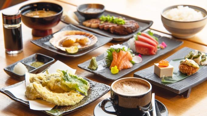 【楽天トラベルセール】夏休みはニセコひらふへ!夕食は居酒屋コース「傘雲」<2食付>眺望指定なし