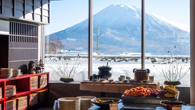 【21-22冬】【3泊〜】ゲレンデ直結&スキーバレー完備!羊蹄山を眺めながら朝食を<朝食付>