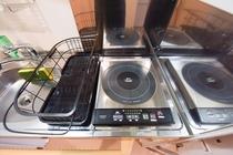 キッチン備品