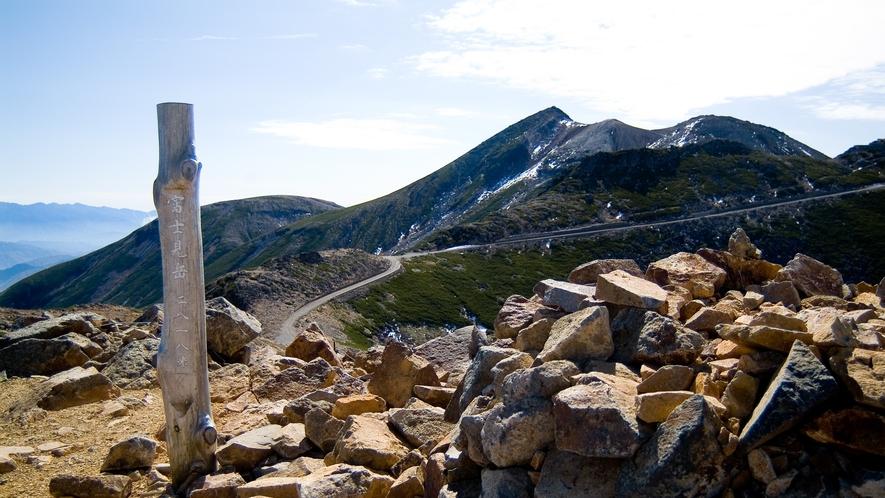 【観光】乗鞍高原 富士見岳(路線バス60分