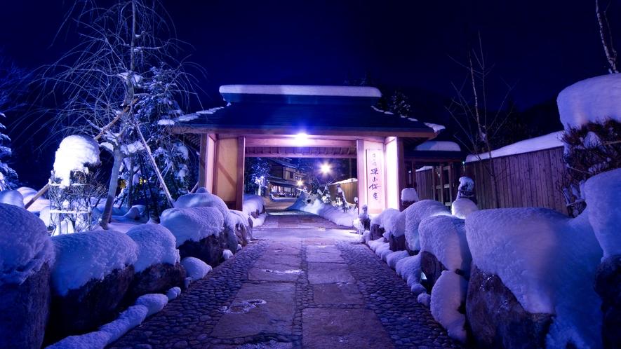 隣接する「匠の宿 深山桜庵」山門