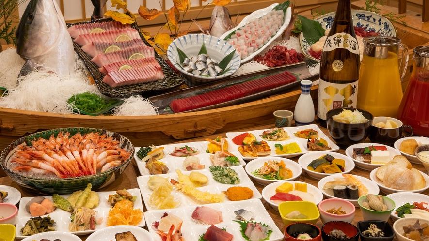 【夕食】季節の和洋バイキング(イメージ)