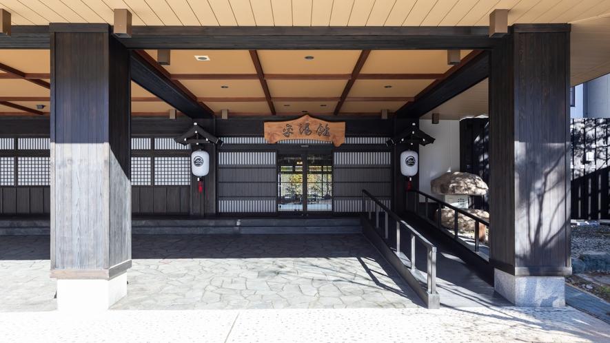 ◆平湯館 正面玄関