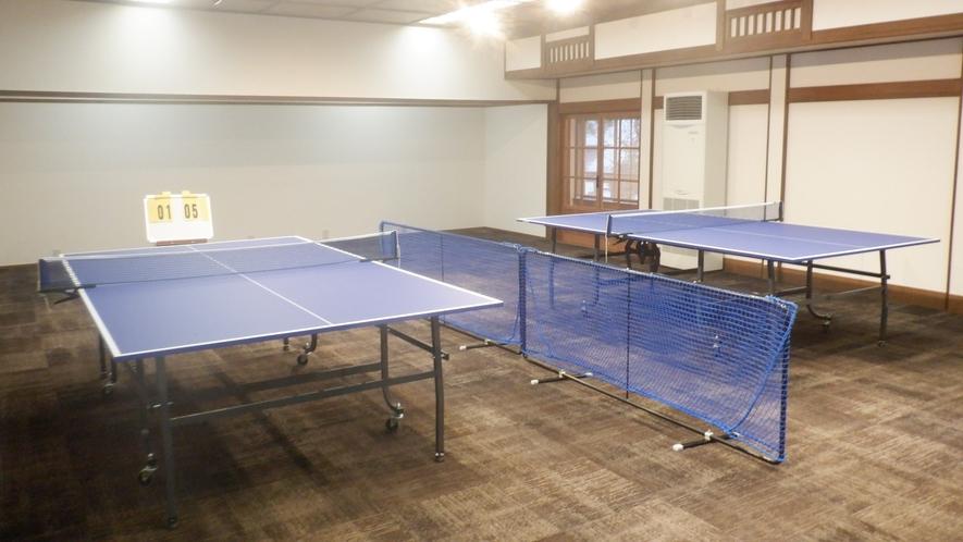 ◆【娯楽】卓球場 温泉旅行といえば、ゆかたで卓球!
