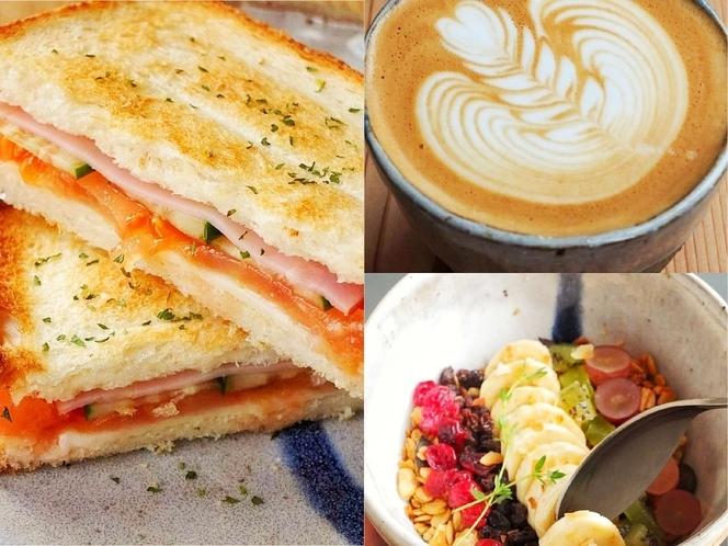 【カフェ朝食付きプラン】写真は一例です。