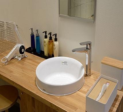 【みやかみの湯 貸切風呂付プラン】 広くゆったりとした、貸切風呂でゆっくり♪まったりと♪