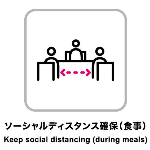 飲食会場への取り組み
