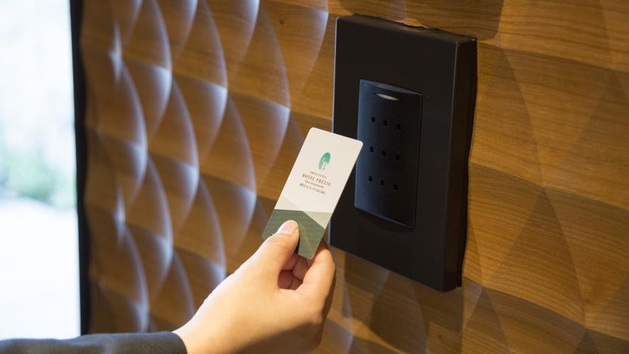 ホテル カードキーセキュリティ