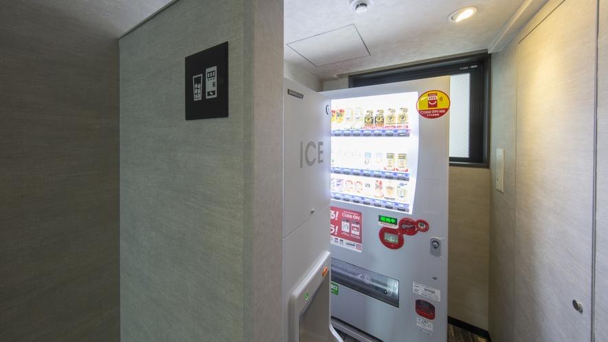 ソフトドリンクの自動販売機・製氷機は夏の観光にも重宝します