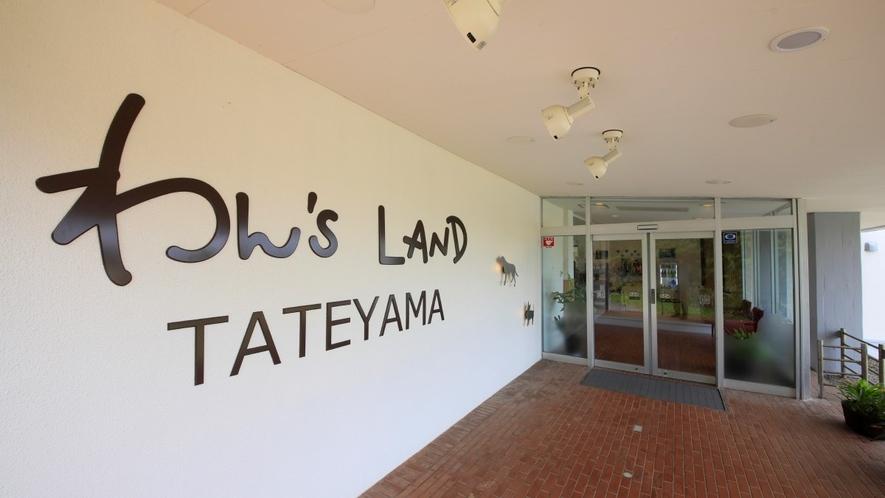 外観 わん's LAND TATEYAMAにようこそ!